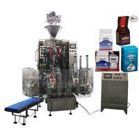 Automatic Coffee Powder Vacuum Packaging Machine