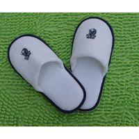 Cotton terry  slipper