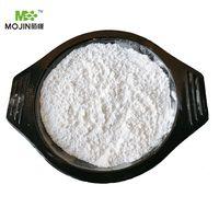 manufacture supply food grade SHMP cas 10124-56-8 sodium hexametaphosphate thumbnail image