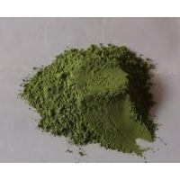 chive powder