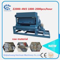 medium 2000pcs low price egg tray machine