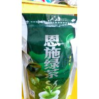 Supply health tea xiaoshi except to raise colour tea freshness