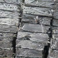 Aluminum Scrap with high quality and best price