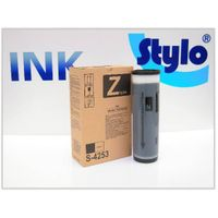 Rz Duplicator Color Ink For Risograph thumbnail image