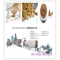 sale pet food machine