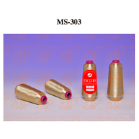 MS - 303 gold and silver line