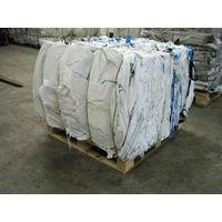 Used PP Bags