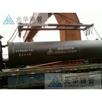 iso2531 zinc coating Ductile iron pipes