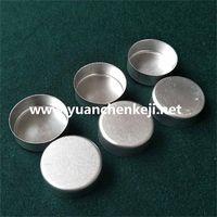 Food Packaging Aluminum Cover / Sheet Metal Drawing Processing thumbnail image