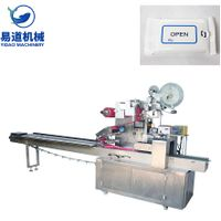 Automatic wet wipe packaging machine, Wet tissue packing machine thumbnail image