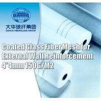 Fiberglass mesh thumbnail image