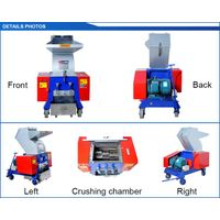 Recycled plastic bottle crusher with high quality thumbnail image