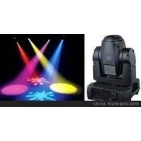 Professional stage effect disco KTV Party Club Bar light dmx 575W Moving Head gobo spot Light