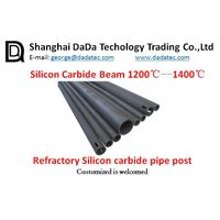 Refractory sic pipe tube silicon carbide beam refractory kiln furniture supplier