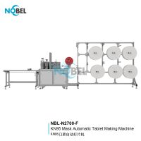 NBL-N2700-F N95 Mask Automatic Tablet Making Machine