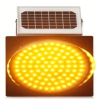 Solar Yellow Warning Light thumbnail image