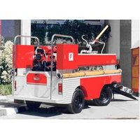 BAVARIA Water/Foam Fire Fighting Trailer thumbnail image