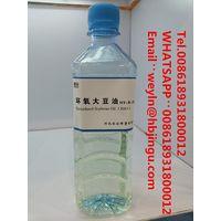 epoxidized soybean oil price for epoxide floor