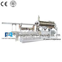 Floating Fish Feed Extruder Plant