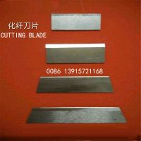 tungsten alloy cutting blade