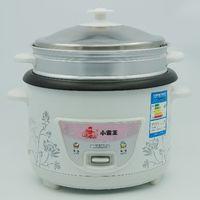 cylinder rice cooker
