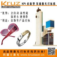 Beijing suppiles table type pump laser marking machine jewelry and pvc pipes marking