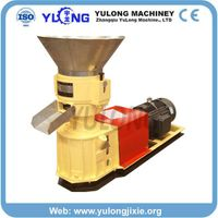 Suitable for home use small flat die wood pellet machinery