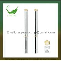 """4"""" 1.5KW 2HP Cheap Price High Quality Copper Wire Stainless Steels Deep Well Submersible Water Pump"""