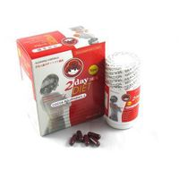 supply 2 Day Diet cocoa slimming capsule thumbnail image