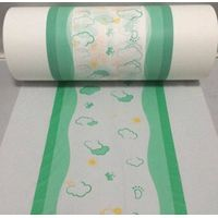 raw materials for diaper back sheet pe film