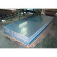 A1100 Aluminum Sheet ,A1100 Aluminium Plate Price