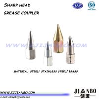jianbo grease gun coupler/ adapted
