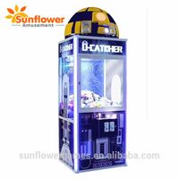 Special UFO Design Toy Crane Claw Machine With Advanced Stable Quality Mother Board Newest Gift Vend thumbnail image