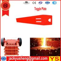 jaw crusher cheek plate, jaw crusher toggle plate, jaw crusher side guard plate