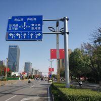 Traffic sign poles thumbnail image