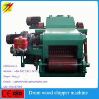 Best price hot sale wood drum chipper machine of high quality