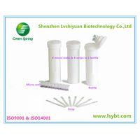 LSY-20004 Chloramphenicol(CAP) rapid test strips (milk)