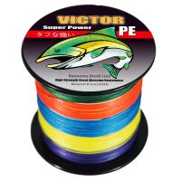 Wholesale Sensitive & Strong VICTOR Braid Fishing Line Mega Force Japan PE Fiber OEM Factory thumbnail image