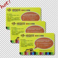 pvc membership card thumbnail image