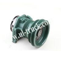 Howo water pump VG1500060051 for Sinotruk truck parts thumbnail image