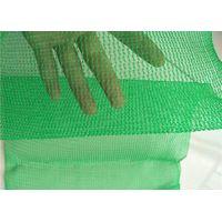 HDPE Green Sun Shade Netting