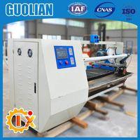 Higher configuration automatic cutting machine thumbnail image