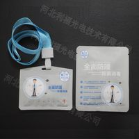 High Quality Disinfectant Sterilization Chlorine Dioxide Card