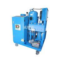 vacuum pump oil purification thumbnail image
