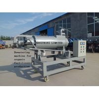dewatering machine for sludge/animal dung waste