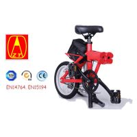 TDR14Z-L Folding electric bike