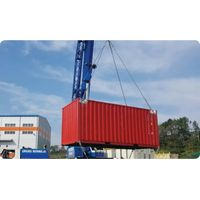 Offshore Container, Drawing & Test