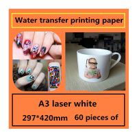 A3 laser white Water transfer printing paper stickers paper transfer pattern