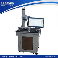 Philicam 10w fiber laser marking machine with high quality