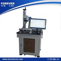 Philicam 10w fiber laser marking machine with high quality